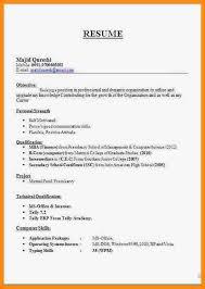 biodata format for teacher job getjob csat co