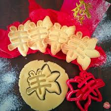 new year cookie cutters 3d printed new year 2015 flower cookie cutter by oogime