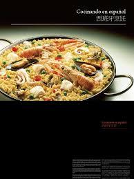 d馗o cuisine industrielle recetario pdf