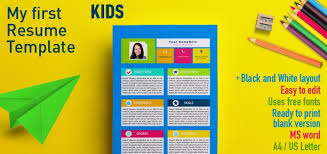 my first resume template for kids in ms word format resume
