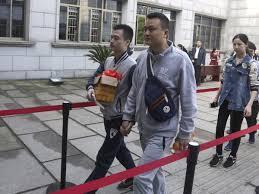 Seeking Npr Court Against Seeking To Get Married
