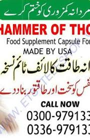 original hammer of thor price in gilgit 30 capsules made in usa