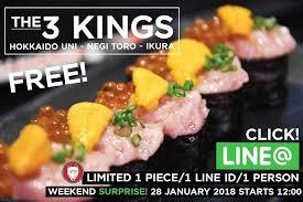 week end cuisine 28 jan weekend the 3 kitsune shabu sushi buffet