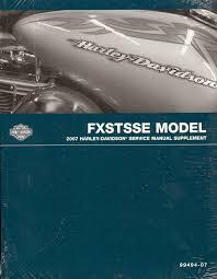 2007 harley davidson cvo fxstsse softail springer service manual