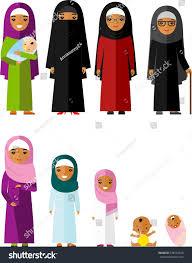 Muslim Halloween Costume Age Group Arab Family Generations Stock Vector 578143348