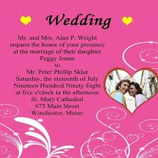 Wedding Card Wordings For Friends Wedding Invitation Card Wording Vertabox Com