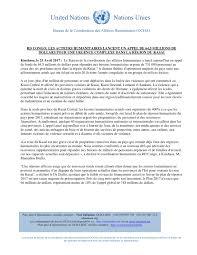 bureau de coordination des affaires humanitaires rd congo les acteurs humanitaires lancent un appel de 64 5 millions
