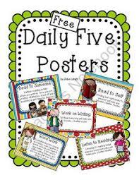 the daily five printables kathy kopp kathkopp on