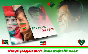 Flag Face Pti Dp Photo Frame New Pti Flag Face Profile 2017 1mobile Com