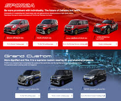 daihatsu daihatsu exhibits 11 concept cars at the tokyo auto salon 2017