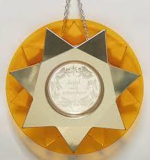 franklin mint carol ornaments at replacements ltd