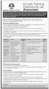 Geologist Job Description Associate Engineers Required At Pakistan Petroleum Limited