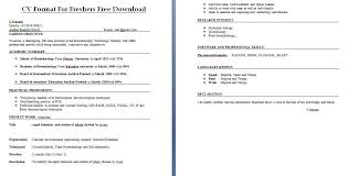 download latest resume format for freshers best resume example