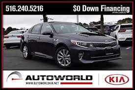East Meadow Upholstery New 2018 Kia Optima S East Meadow Ny Autoworld Kia