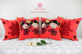 Outdoor Pillows Sale by Chinese Traditional Wedding Embroidery Marriage Cushion Cover Soft