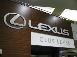 lexus corporate headquarters japan lexus レクサス the crittenden automotive library