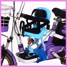 siege bebe scooter bébé enfant moto vélo électrique siège de sécurité moto avant de la