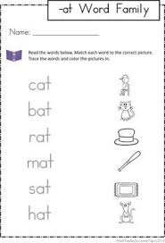34 best learning sight words images on pinterest reading