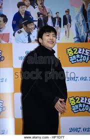 seoul korea 16th feb 2017 stock photos u0026 seoul korea 16th feb 2017