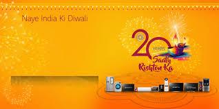olx delhi home theater smart phones oled tvs home appliances u0026 monitors lg india