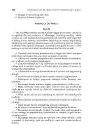 7 conclusion to recruit and advance women students and faculty