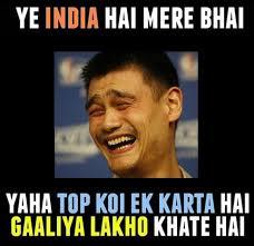 Hindi Meme Jokes - ye india hai meri jaan hindi jokes hindi jokes students and