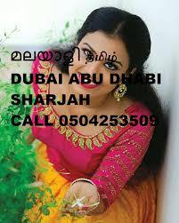 Seeking Dubai Kerala Vedi In Dubai Keralavedimobil