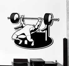 Bench Press Online Buy - compare prices on barbell bench online shopping buy low price