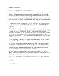 customer services assistant cover letter examples forums cover