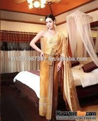Thai Wedding Dress Cream Gold Orange Brown Thai Traditional Dress Thai National