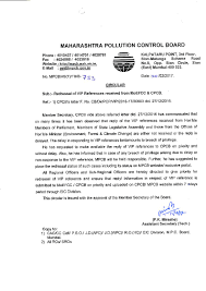 Authorization Letter For Bank Withdrawal In India Maharashtra Pollution Control Board Circulars
