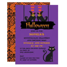 halloween witches boots birthday party invitation zazzle com