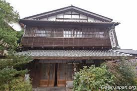 minshuku les chambres d hôtes au japon un gaijin au japon