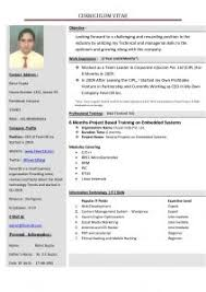 Simple Resume Creator by Resume Template Free Word Cover Pages 7 Templates For Itinerary