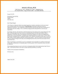 cashier cover letter examples cashier cover letter example