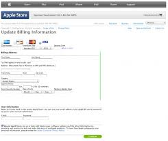 watch out email phishing tricks you with icloud appeal scams