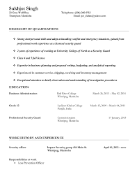 security officer job description for resume resume ideas