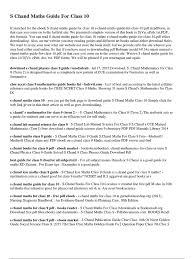 s chand maths guide for class 10 physics u0026 mathematics mathematics