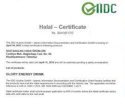 quality certificates sgu