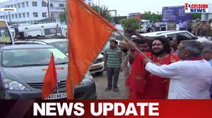 Excelsior Flag First Batch Of Buddha Amarnath Yatra Reaches Rajouri From Jammu