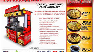 food cart franchise business affordable and profitable youtube