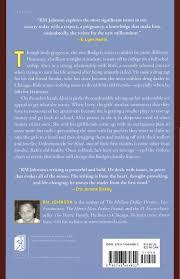dating games a novel rm johnson 9780743464802 amazon com books