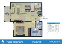 floor plans of al ghadeer 1 bedroom type g