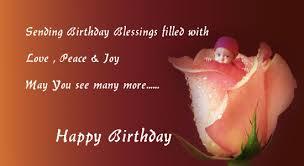 birthday free son u0026 daughter ecards greeting cards 123 greetings