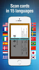 App To Scan Business Cards Business Card Scanner Reader On The App Business Card Reader Free