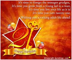 21 year old birthday invitation template u2013 orderecigsjuice info