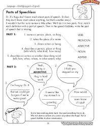 parts of speech worksheets middle free worksheets library