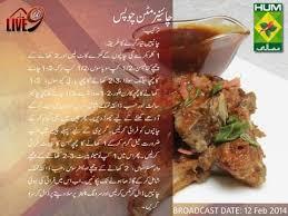 d8 cuisine 220 best cuisine images on cuisine