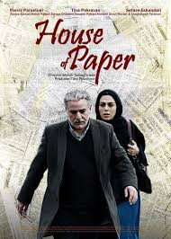 House Movies by Photo 2017 05 26 13 44 07 Jpg