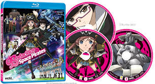 space pirates complete collection blu ray